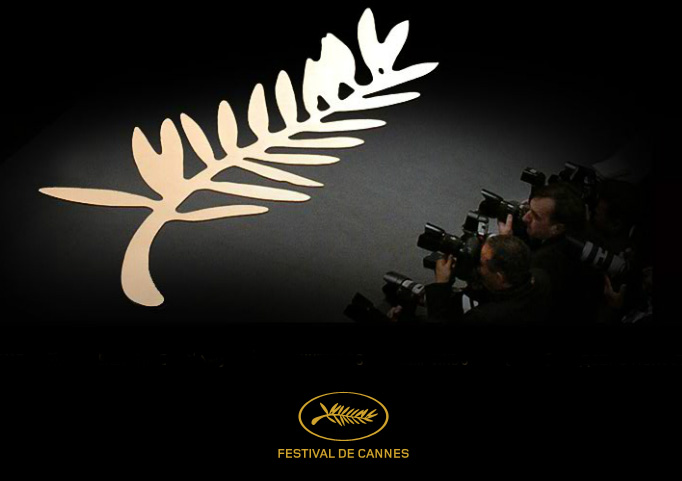 Cannes Film Festival Poster Archive