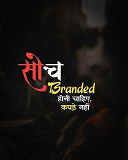 hindi attitude status new