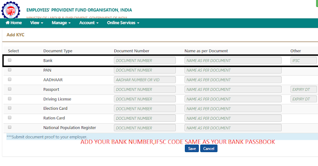 Add Bank Details in epfo Account
