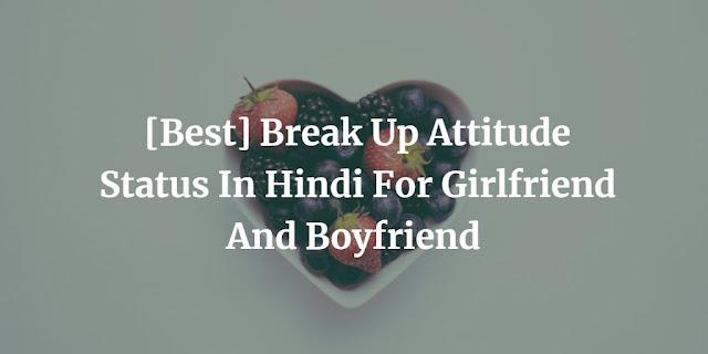 Break Up Attitude Status In Hindi For Girlfriend And Boyfriend