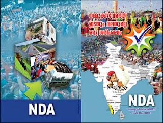 BJP Kerala Election 2016 Manifesto
