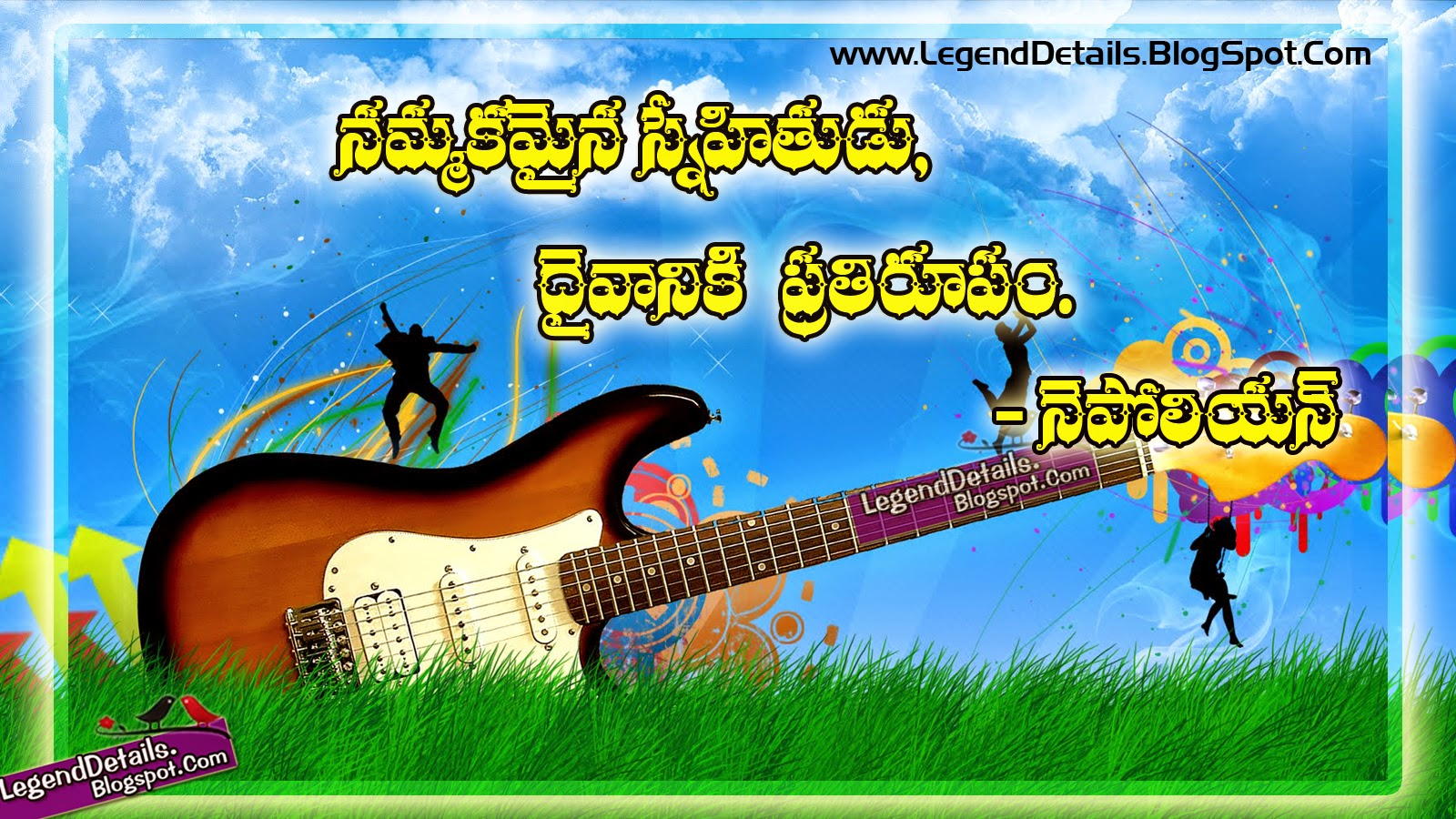 Napoleon Friendship Quotes In Telugu Language Legendary Quotes