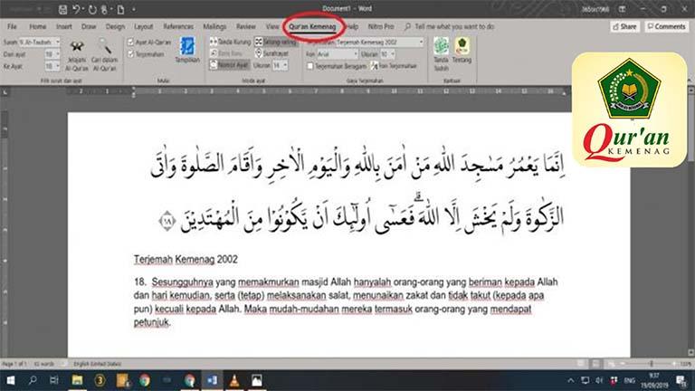 Quran Kemenag In Word Cara Keren Menulis Al Quran Di Microsoft Word