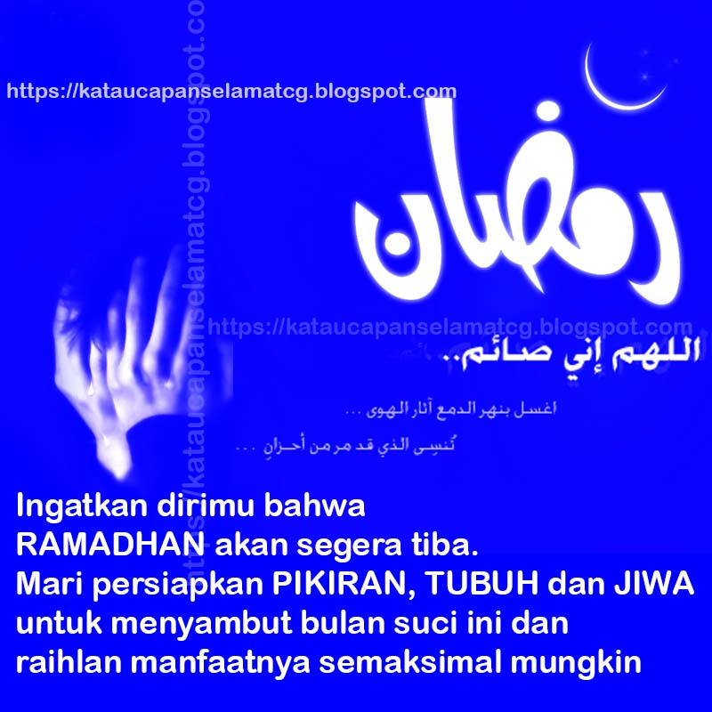 Ucapan Selamat Bulan Puasa Dalam Kata Kata Sambut Ramadhan Terbaru