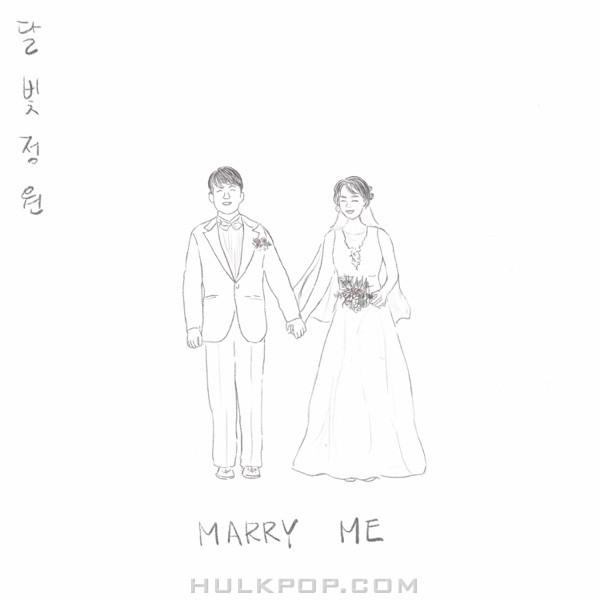 Moongarden – Marry Me – Single