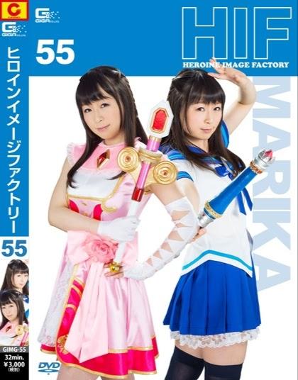 GIMG-55 Heroine Picture Factory55 Marika