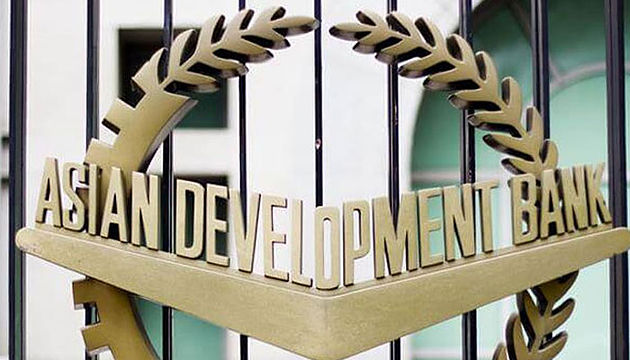 Asian Development Bank, Daily Current Affairs: 13th October 2019