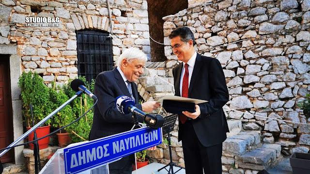 Βραβεία σε εξέχουσες προσωπικότητες επέδωσε ο Πρόεδρος της Δημοκρατίας στο Ναύπλιο