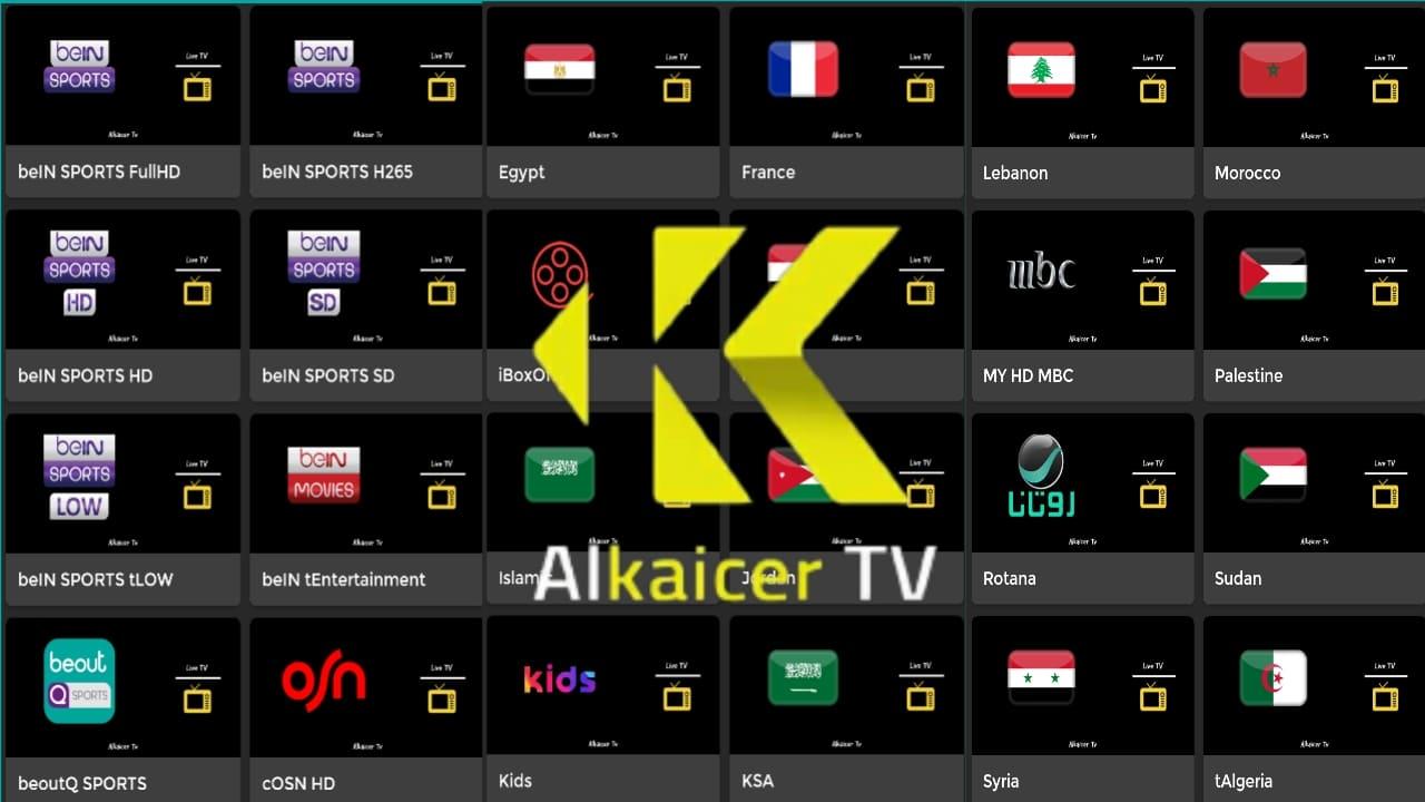 تطبيق Alkaicer لمشاهدة القنوات العربية والفرنسية المشفرة مجانا