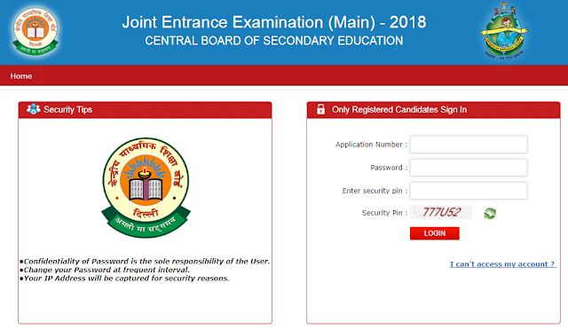 e-Admit Card of JEE (Main)