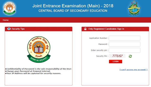 e-Admit Card of JEE (Main)
