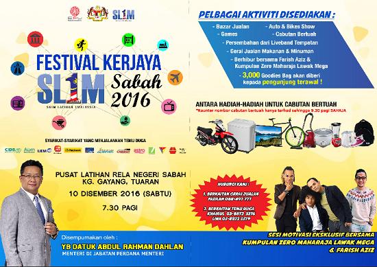 Festival Kerjaya SL1M Sabah 2016