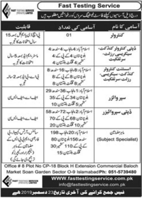 Latest Fast Testing Service Jobs 2019 Pakistan Apply Online 1500+ Posts