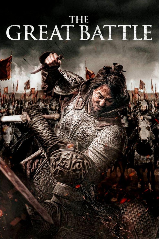 The Great Battle [2019] [CUSTOM HD] [DVDR] [NTSC] [Subtitulado]
