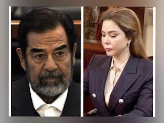 تحدثت رغد صدام حسين، ابنة الرئيس العراقي الراحل، صدام حسين، عن رد فعلها لحظة اعدام والدها.
