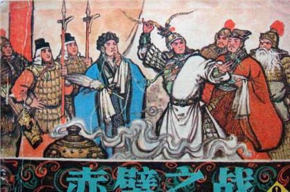 Liên minh Lưu- Tôn