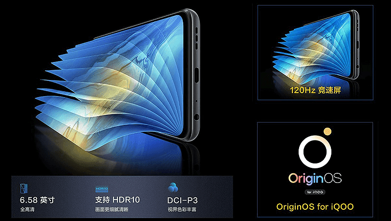 It is touted as a budget-friendly 5G device with a 120Hz FHD+ screen