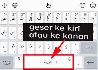 Cara Mengembalikan Keyboard Dari Arab Ke Indonesia Di Hp Android