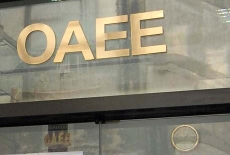Πώς μπορείτε να μειώσετε τις ασφαλιστικές εισφορές στον ΟΑΕΕ