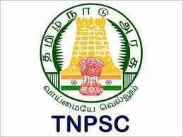 TNPSC - Take Online test 1