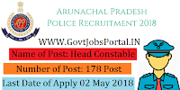 Arunachal Pradesh Police Department Recruitment 2018– 178 Head Constable