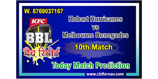 BBL T20 Today match prediction ball by ball Hobart Hurricane vs Melbourne Renegades 10th 100% sure Tips✓Who will win Renegades vs Hobart Match astr