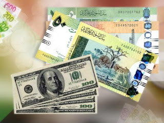 الدولار مقابل الجنيه السوداني