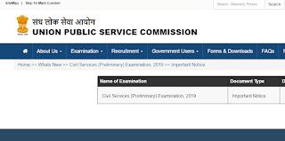 UPSC Notice! for Civil Service Prelims Exam 2019 - Check it Now