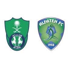 مشاهدة مباراة الأهلي والفتح بث مباشر اليوم 21-9-2019 في الدوري السعودي