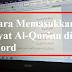 2 Cara Memasukkan Ayat Al-Qur'an di Word Dengan Mudah Dan Cepat