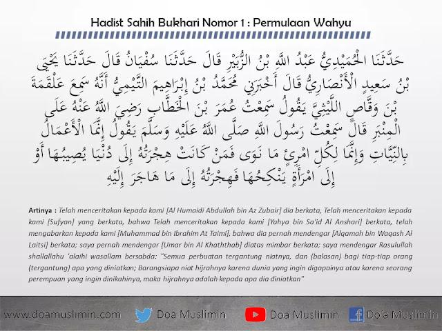 Hadist Sahih Bukhari Nomor 1  Permulaan Wahyu