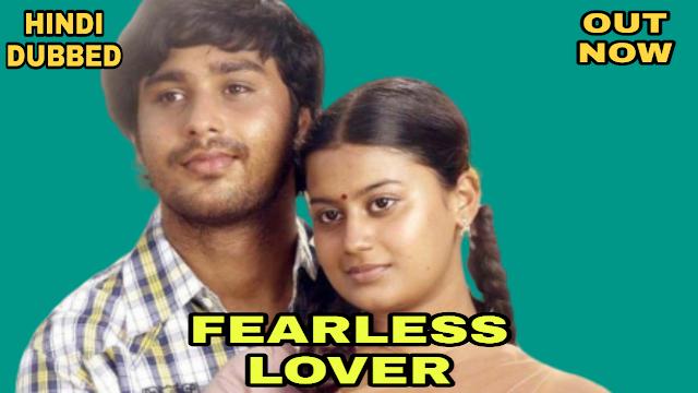 Fearless Lover (Konjam Veyil Konjam Mazhai)