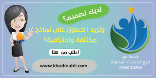 رابط موقعك او بنر اعلاني لموقعك او اعلانك ب10