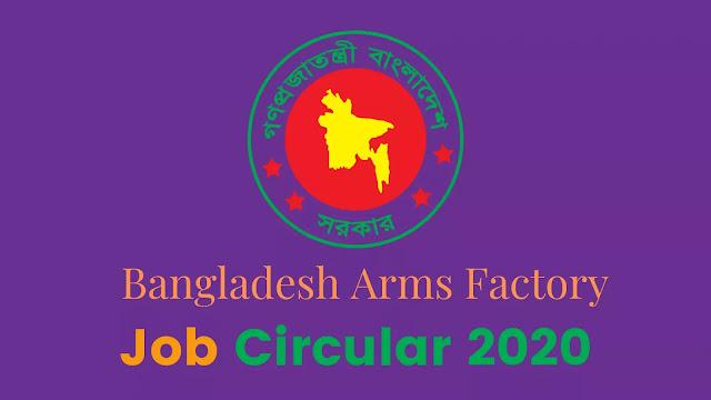 Bangladesh Arms Factory