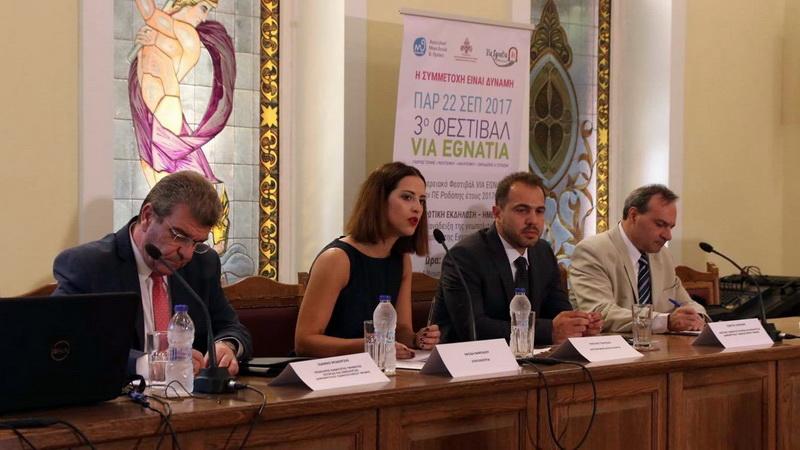 Με μεγάλη επιτυχία ολοκληρώθηκε το 3ο Φεστιβάλ Via Egnatia στην Κομοτηνή