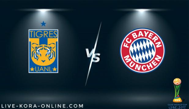 مشاهدة مباراة بايرن ميونخ و تيجري اونال بث مباشر اليوم بتاريخ 11-02-2021 في نهائي كأس العالم للأندي