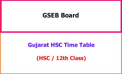 Gujarat 12th Exam Time Table