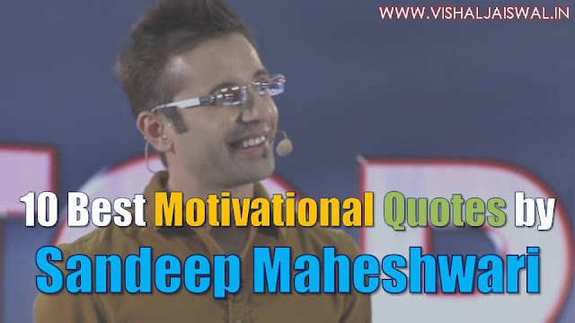Motivational Quotes by Sandeep Maheshwari in Hindi. Inspirational and Achhe line in hindi. motivational quotes in hindi for students. motivational stories in hindi.