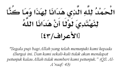 http://www.umatnabi.com/2017/06/arti-dari-lailahaillallah.html