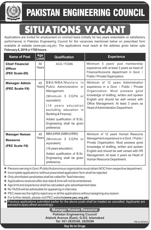 pakistan engineering council jobs,pakistan engineering council jobs 2019,pakistan engineering council,pec jobs 2019,jobs in pakistan,jobs in pakistan engineering council,pakistan agriculture research council jobs 2019,pakistan engineering councial jobs 2019,pakistan engineering council pec jobs 2019 in islamabad,pakistan jobs 2019,pakistan engineering council jobs 2019 in pakistan