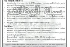 الاثنين 24 / 2 / 2020 - مدارس الصحوه - وظيفة شاغرة جريدة عمان اليوم