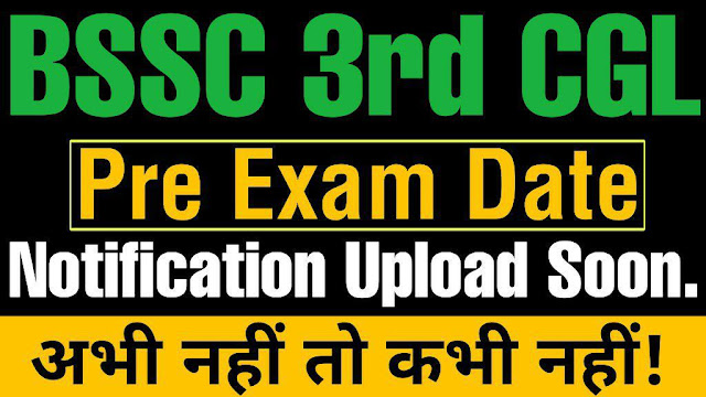 BSSC 3rd CGL Exam Date