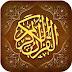 تنزيل تطبيق مصحف الحمد أقوى برنامج قراءة قرآن كريم apk