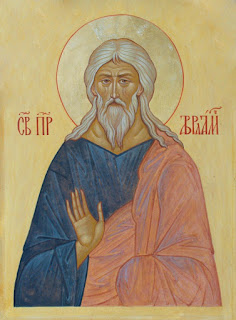This is traditional iconography of Abraham, the Father of Faith.