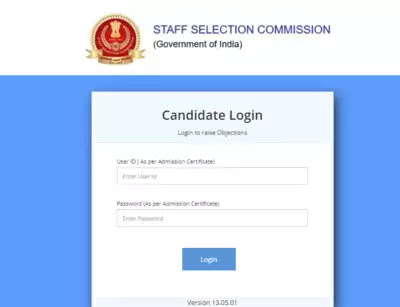 SSC GD Constable Result, released on 21 June 2019