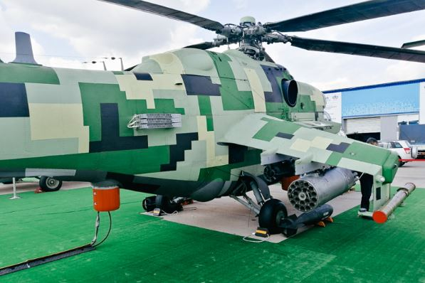Mil Mi-24P-1M specs