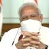 मुख्यमंत्रियों संग वीडियो कॉन्फ्रेंस में मास्क पहनकर बैठे पीएम