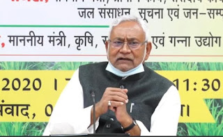 nitish-started-a-weather-friendly-agriculture-program