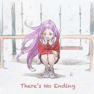 RUANN - There's No Ending [Single]