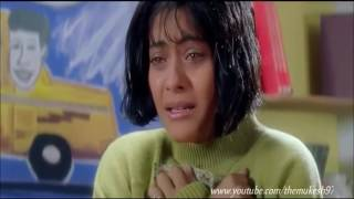Kuch Kuch Hota Hai Tujhe Yaad Na Meri Aayee - Lyrics - Kuch Kuch Hota Hai